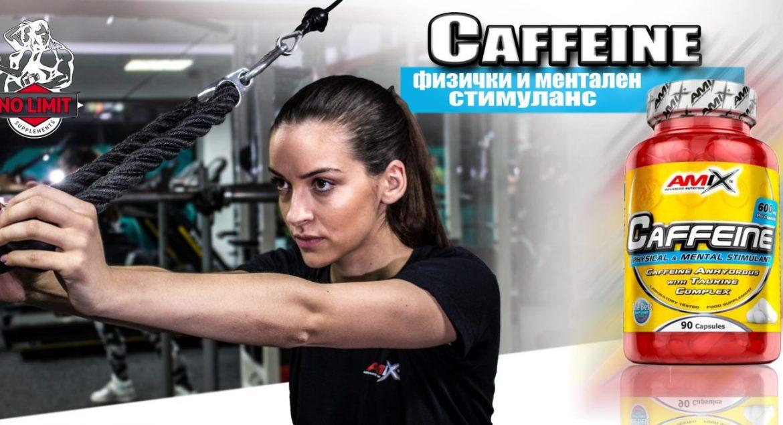 kofein marija