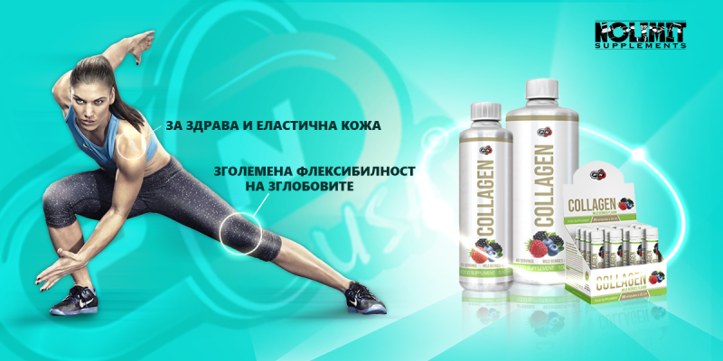 collagen purenutritionusa